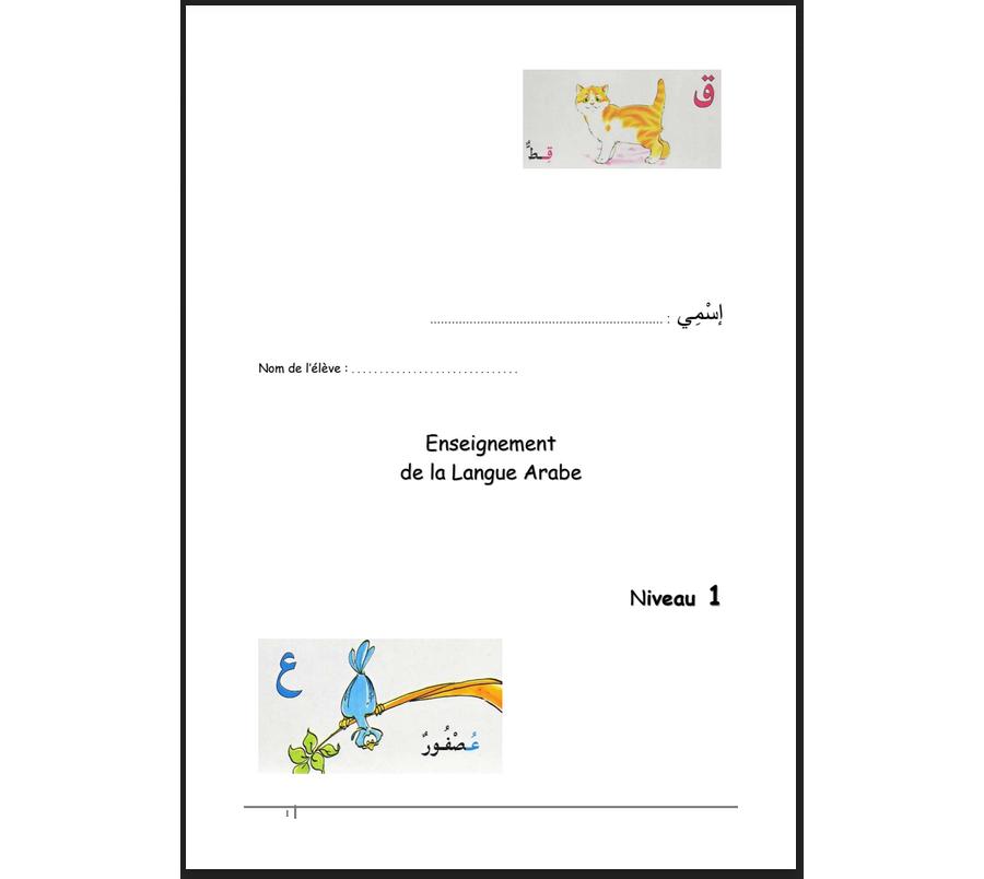 Enseignement de la langue arabe G1